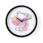 Puqi China Map Wall Clock