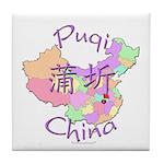 Puqi China Map Tile Coaster
