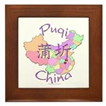 Puqi China Map Framed Tile
