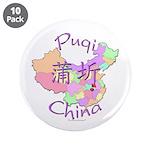 Puqi China Map 3.5