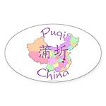 Puqi China Map Oval Sticker (10 pk)