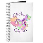 Qichun China Map Journal