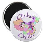 Qichun China Map Magnet