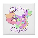 Qichun China Map Tile Coaster