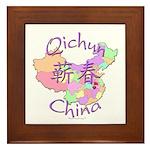 Qichun China Map Framed Tile