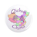 Qichun China Map 3.5