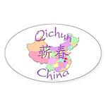 Qichun China Map Oval Sticker (10 pk)