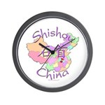 Shishou China Map Wall Clock
