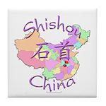 Shishou China Map Tile Coaster