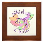 Shishou China Map Framed Tile