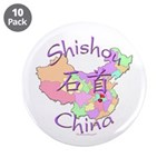 Shishou China Map 3.5