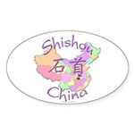 Shishou China Map Oval Sticker (10 pk)