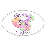 Shishou China Map Oval Sticker (10 pk)