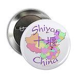 Shiyan China Map 2.25