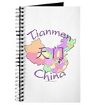 Tianmen China Journal