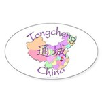 Tongcheng China Oval Sticker (10 pk)