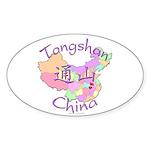 Tongshan China Oval Sticker (10 pk)