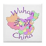 Wuhan China Tile Coaster