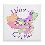 Wuxue China Tile Coaster