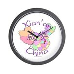 Xian'an China Wall Clock