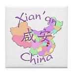 Xian'an China Tile Coaster