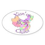 Xian'an China Oval Sticker (10 pk)