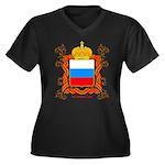 VeryRussian.com Women's Plus Size V-Neck Dark T-Sh