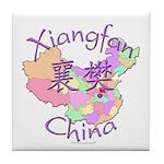 Xiangfan China Map Tile Coaster
