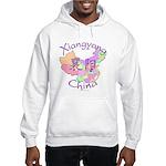 Xiangyang China Map Hooded Sweatshirt