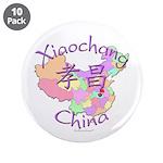 Xiaochang China 3.5