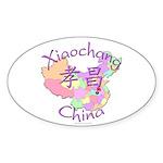 Xiaochang China Oval Sticker (10 pk)
