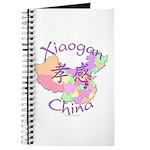 Xiaogan China Journal