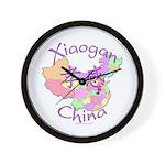 Xiaogan China Wall Clock