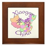 Xiaogan China Framed Tile