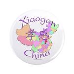 Xiaogan China 3.5