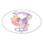 Xiaogan China Oval Sticker (10 pk)