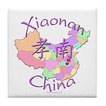 Xiaonan China Tile Coaster