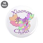 Xiaonan China 3.5