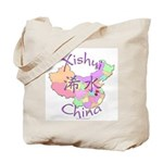 Xishui China Map Tote Bag
