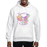 Xuan'en China Map Hooded Sweatshirt