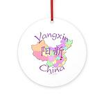 Yangxin China Ornament (Round)