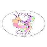 Yangxin China Oval Sticker (10 pk)