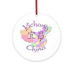 Yichang China Map Ornament (Round)