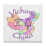 Yichang China Map Tile Coaster