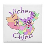 Yicheng China Map Tile Coaster