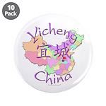 Yicheng China Map 3.5