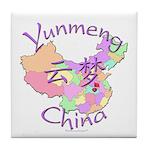 Yunmeng China Map Tile Coaster