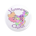 Yunmeng China Map 3.5