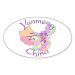 Yunmeng China Map Oval Sticker (10 pk)