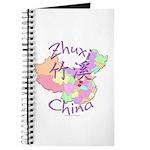 Zhuxi China Journal